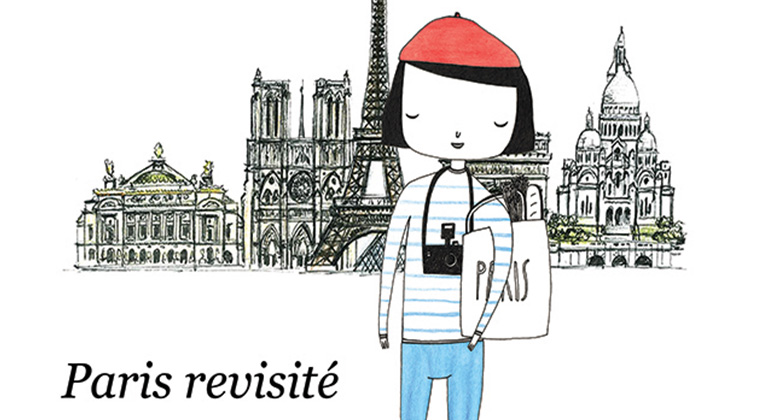 paris revisitee