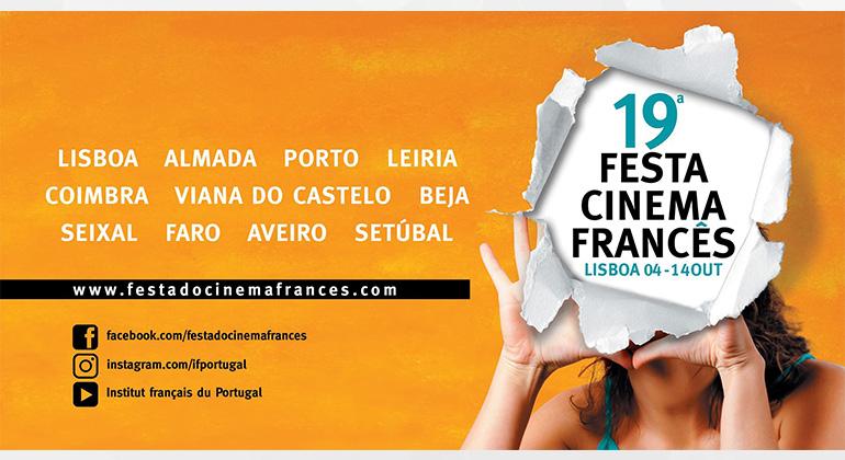 festa do cinema francês